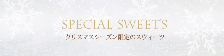 Special Sweets