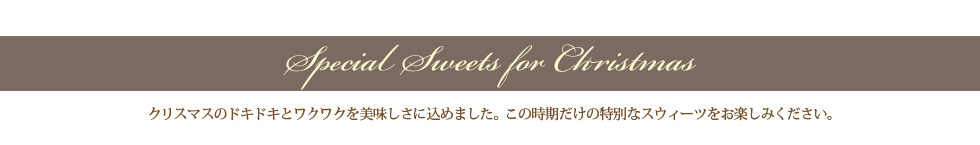 SPECIAL SWEETS for CHRISTMAS