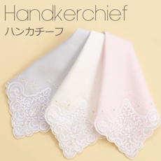 Handkerchief ハンカチーフ