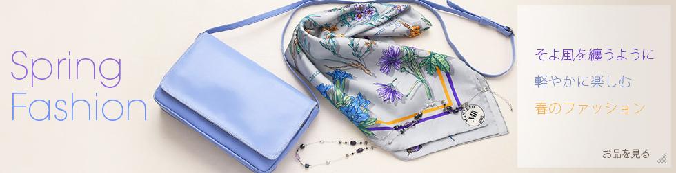 Spring Fashion/そよ風を纏うように 軽やかに楽しむ 春のファッション