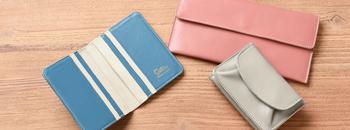 新しい季節に、新しい財布を