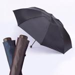 雨からスーツをしっかりガードできる、親骨70cmの折傘が登場!