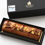 東京の魅力を海外に発信するためのお洒落な焼菓子が誕生