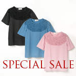「Special Sale」を継続開催します!